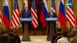 Встретятся ли Трамп и Путин в новом году?