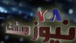 نیوز منٹ- شام:''کوبانی کو بچائیں''،انسانی حقوق تنظیموں کی اپیل