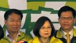 中國學者:北京希望國民黨大選獲勝