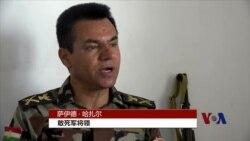 伊拉克前线报道:敢死军寻求更多武器