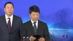 華為正式起訴美國政府稱相關限制違憲 (粵語)