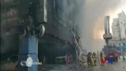 南韓調查燒死29人的堤川大火