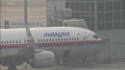 越南搜救人員未找到失蹤班機殘骸碎片