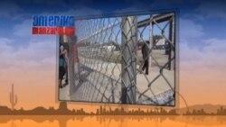Hibsdagi muhojirlar - US Detained Immigrants