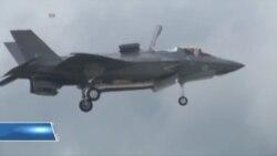 ყველაზე ძვირი საბრძოლო თვითმფრინავი