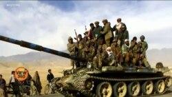 افغانستان میں غیر یقینی صورتِ حال، لوگ خوف اور اندیشوں کا شکار