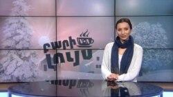 Բարի Լույս. Ստելլա Գրիգորյան՝ ԱՄՆ-ում տոնական մթնոլորտ է տիրում