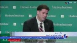 سفیر اسرائیل در آمریکا: درگیری با ایران در سوریه هنوز پایان نیافته است