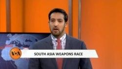 کیا پاکستان اور بھارت میں ہتھیاروں کی دوڑ تیز ہو رہی ہے؟