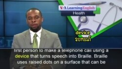 A New Phone Could Help Deaf-Blind People Communicate