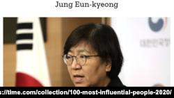 정은경 한국 질병관리청장이 2020년 '타임'지가 선정한 세계에서 영향력있는 100인에 선정됐다. 사진은 TIME 100에 실린 정 청장의 소개 사진.