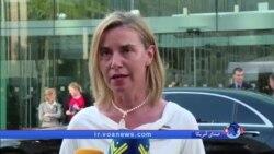 فدریکا موگرینی: برنامه جایگزینی برای مذاکرات وجود ندارد