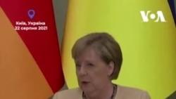 Меркель у Києві: приступаємо до переговорів про можливості продовжити контракт в 2024 році. Відео
