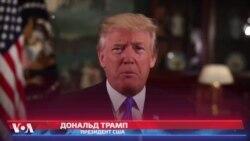 Президент США пообещал возродить американскую промышленность