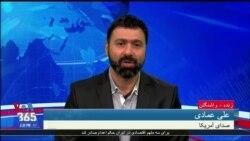 گزارش علی عمادی از صعود تیم بسکتبال پتروشیمی به فینال آسیا