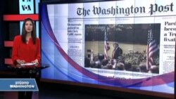 6 Haziran Amerikan Basınından Özetler
