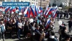 1 мая в Петербурге