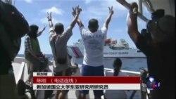 VOA连线:美中围绕APEC峰会的南中国海议题角力