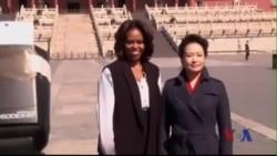 Đệ nhất Phu nhân Mỹ công du Trung Quốc