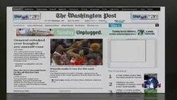 美国五大报头条新闻(2014年4月23日)