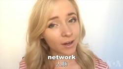OMG!美语 Network
