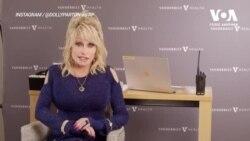 Доллі Партон співає про вакцину. Відео