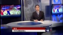 VOA卫视(2014年3月8日 第一小时节目)