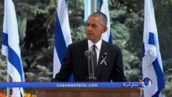 گزارش مراسم خاکسپاری شیمون پرز رئیس جمهوری اسرائیل