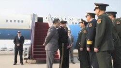 美军参谋长访华 推动两军交流