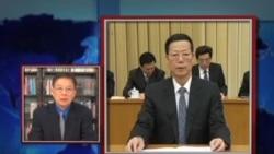 VOA连线:中共十八届三中全会将于本周在北京召开 各派政治力量加紧活动