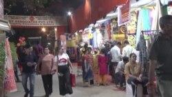 দিল্লীর চিত্তরঞ্জন পার্কে অনুষ্ঠিত হলো হস্তশিল্প মেলা
