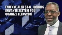 Enjenyè Alex Saint Gardien Jecrois Vin ak yon Sistèm Kontaj pou Evite Magouy nan Eleksyon