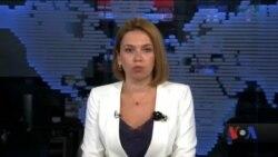 Час-Тайм. Реакція у США на указ Путіна щодо паспортів для ОРДЛО