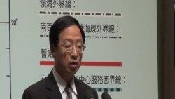 台灣啟動對菲律賓第二波制裁