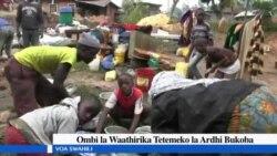 Wananchi walioathirika na tetemeko la ardhi Bukoba wakizungumza na VOA Swahili