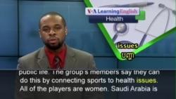 Saudi Arabia Women Athletes