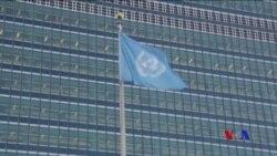 聯合國安理會強烈譴責北韓導彈試射 (粵語)