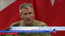 ده ها کشته و زخمی در حملات انتحاری روز شنبه در افغانستان