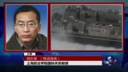 VOA连线:日本拟动用军舰距离进入钓鱼岛海域的中国海警船
