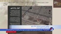 وب سایت خاک رنج: نقشه جامع گورهای دسته جمعی در ایران