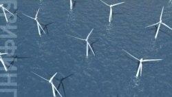Глубоководная ветряная электростанция обеспечит энергией весь мир
