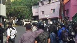 Venezuela: Etazini Apiye Revandikasyon Pèp Venezuela la