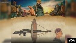 عکسی که از کتاب درسی ایران نقل شده است.