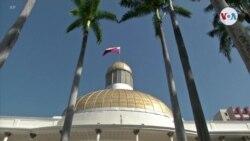Congreso vigila amenaza de disolución de Asamblea Nacional de Venezuela