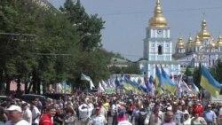 ຊາວ Ukraine ຫຼາຍພັນຄົນປະທ້ວງ