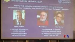 三名科學家獲諾貝爾物理學獎