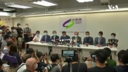 港版國安法下12泛民立法會參選人被取消資格