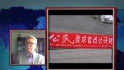 时事大家谈:中国新公民运动的春天在哪里?