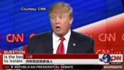 美共和党总统参选人在反恐和安全议题上针锋相对