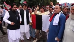 متحدہ اپوزیشن کا الیکشن کمیشن کے باہر احتجاج